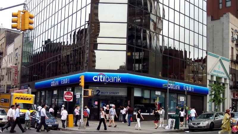 Citibank transfirió por error 500 millones de dólares a prestamistas y no podrá recuperarlos, dictaminó un juez